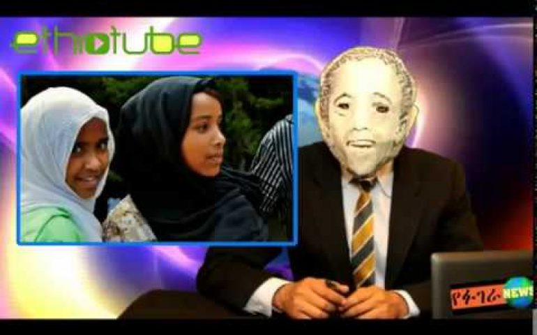Ethiopia: Very Funny – Fugera News | Episode 3