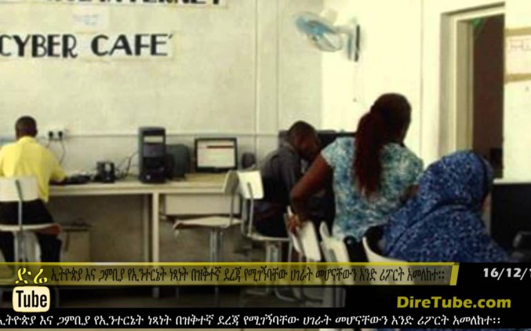 DireTube News Ethiopia and The Gambia most repressive; South Africa and Kenya freest