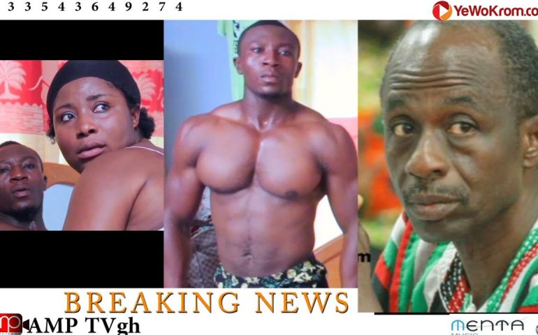 ASIEDU NKATIA BODYGUARD IS IN TROUBLE.TRENDING NEWS IN GHANA