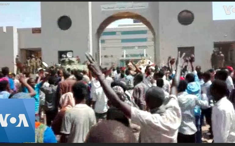 Protests Outside Sudan Army Headquarters