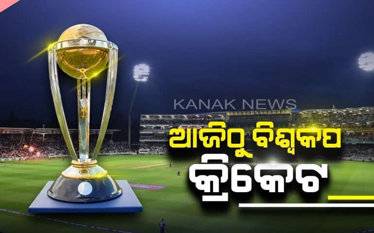 ICC World Cup:High Voltage 1st Match- England Vs South Africa At 3pm