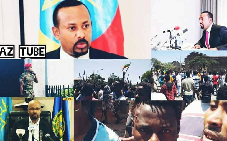 Ethiopia | DW  amharic Breaking News today 25 October 2019
