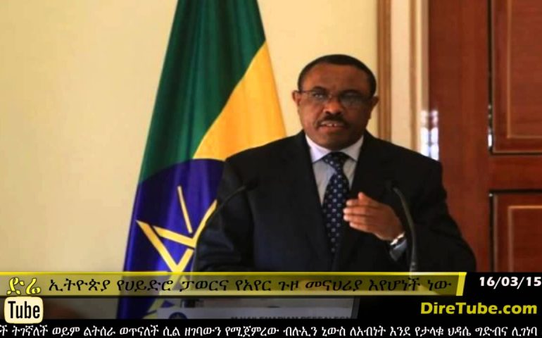 Ethiopia: Africa's new hydropower and air hub – DireTube news